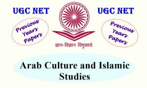 Read more about the article UGC NET Arab Culture and Islamic Studies Previous Years Question Papers