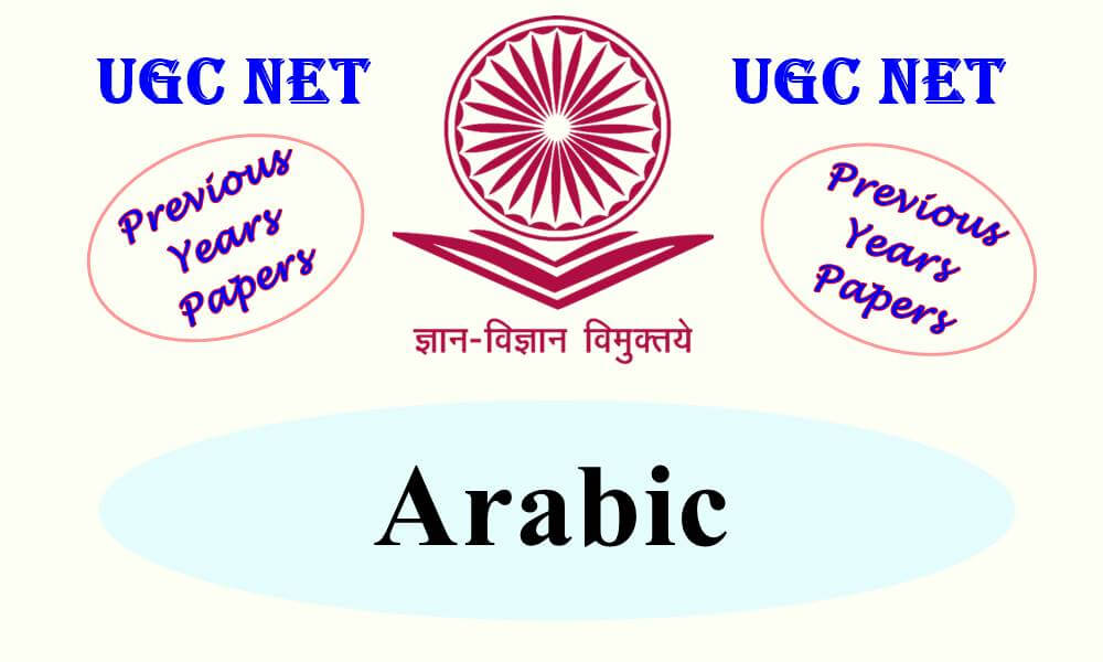 UGC NET Arabic Previous Years Question Papers
