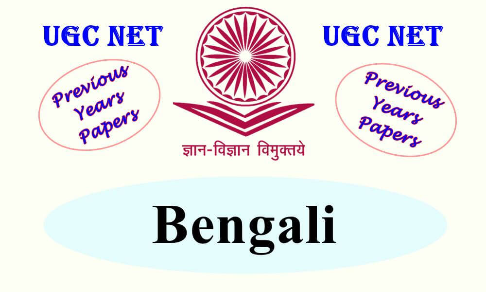 UGC NET Bengali Previous Years Question Papers