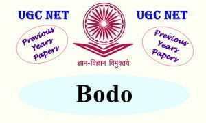 Read more about the article UGC NET Bodo Previous Years Question Papers