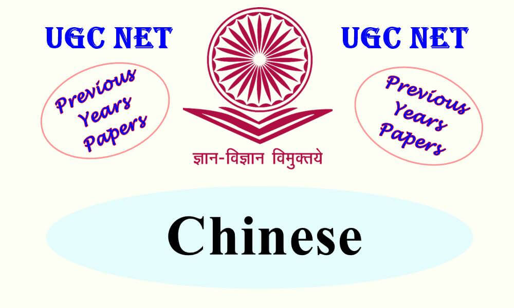 UGC NET Chinese Previous Years Question Papers