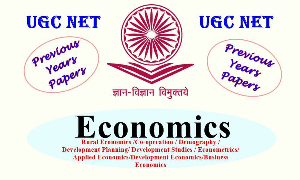 UGC NET Economics Previous Years Question Papers