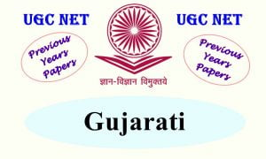 UGC NET Gujarati Previous Years Question Papers