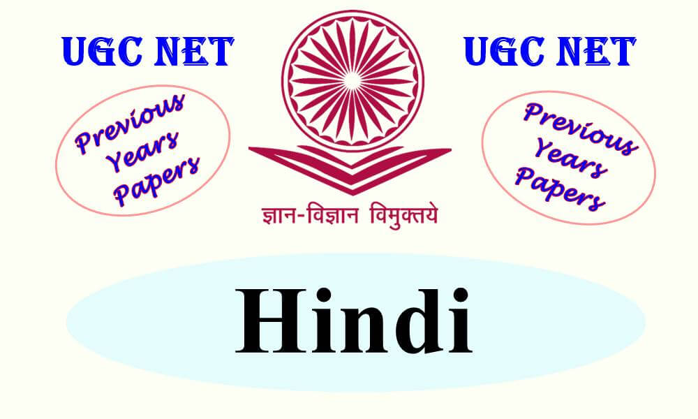 UGC NET Hindi Previous Years Question Papers