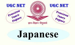 UGC NET Japanese Previous Years Question Papers