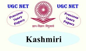 UGC NET Kashmiri Previous Years Question Papers