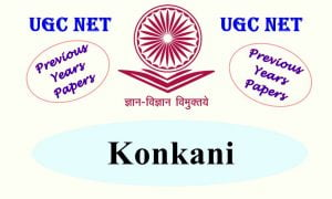 UGC NET Konkani Previous Years Question Papers