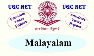 Read more about the article UGC NET Malayalam Previous Years Question Papers