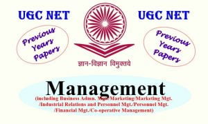 UGC NET Management Previous Years Question Papers