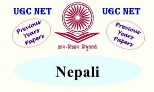 UGC NET Nepali Previous Years Question Papers