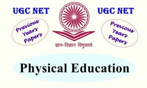 UGC NET Physical Education Previous Years Question Papers