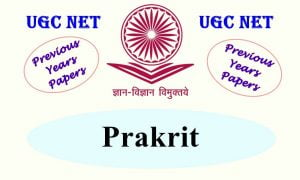UGC NET Prakrit Previous Years Question Papers
