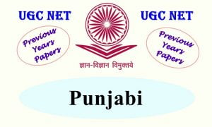 UGC NET Punjabi Previous Years Question Papers