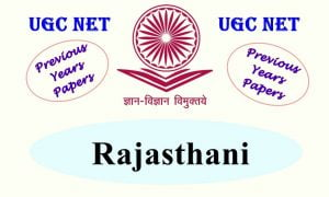 UGC NET Rajasthani Previous Years Question Papers