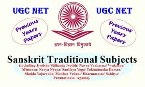 UGC NET Sanskrit Traditional Subjects Previous Years Question Papers