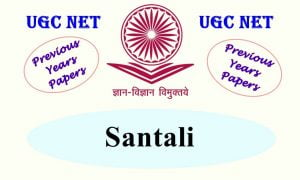 Read more about the article UGC NET Santali Previous Years Question papers