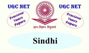 UGC NET Sindhi Previous Years Question Papers