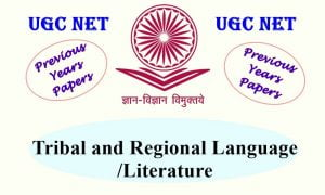 UGC NET Tribal and Regional Language /Literature Previous Years Question Papers