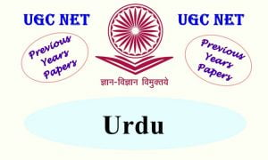 Read more about the article UGC NET Urdu Previous Years Question Papers