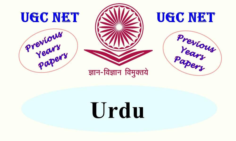 UGC NET Urdu Previous Years Question Papers